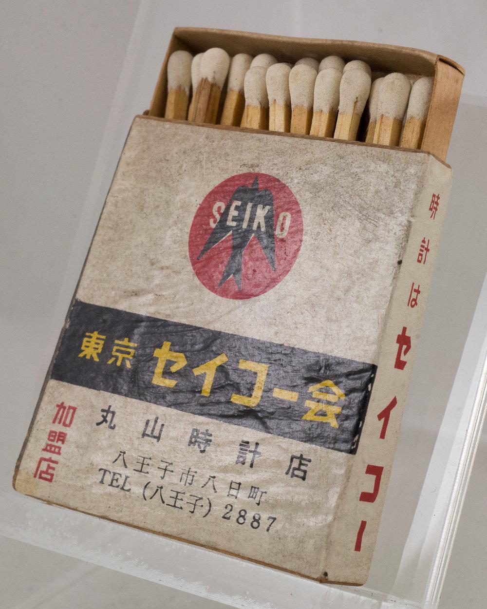 Tokyo Seiko Association
