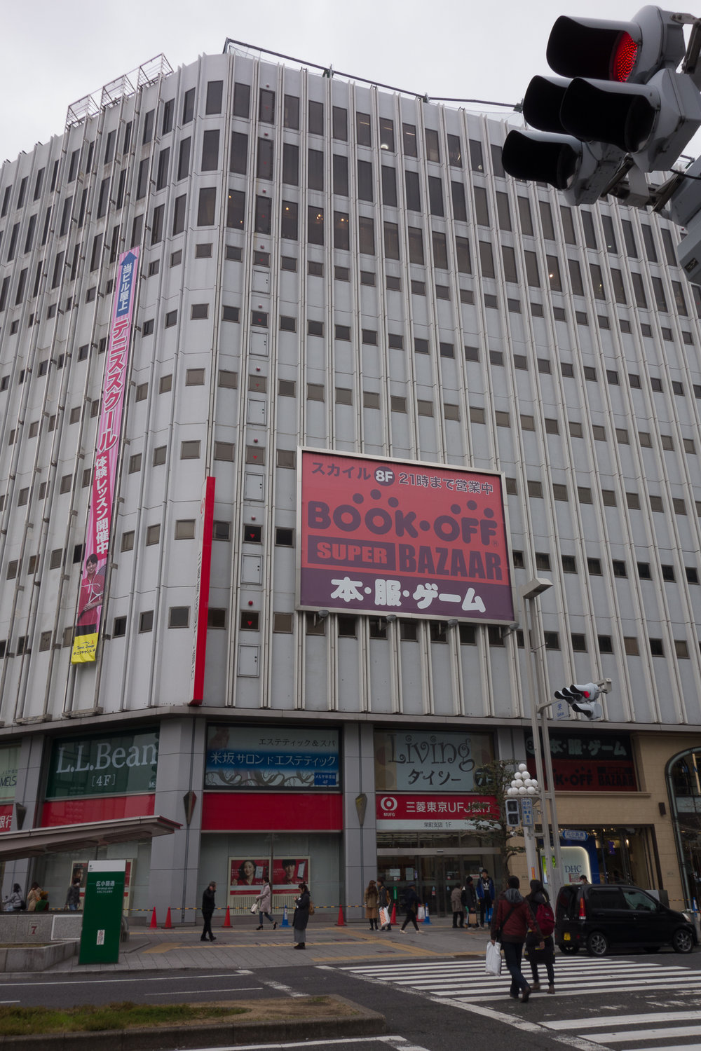 Book Off Nagoya