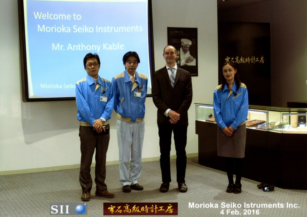Morioka Reception
