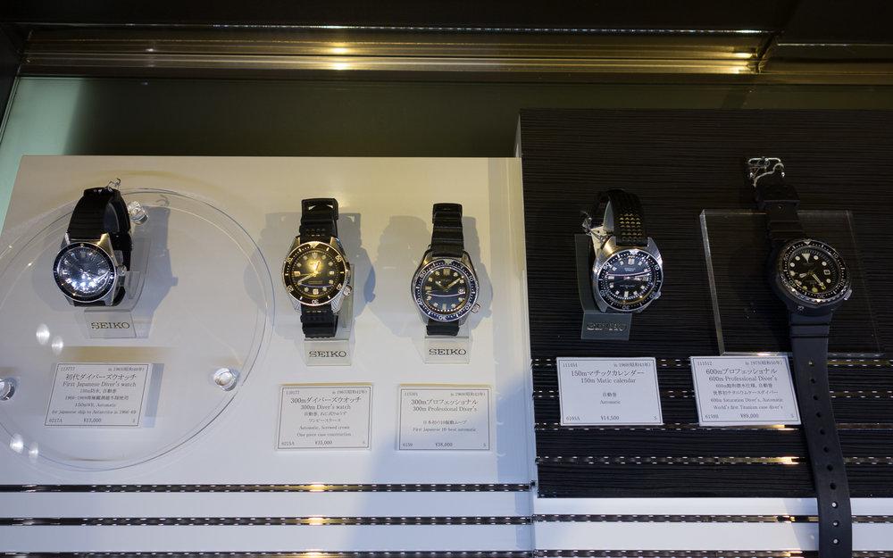 Seiko Museum Divers Display