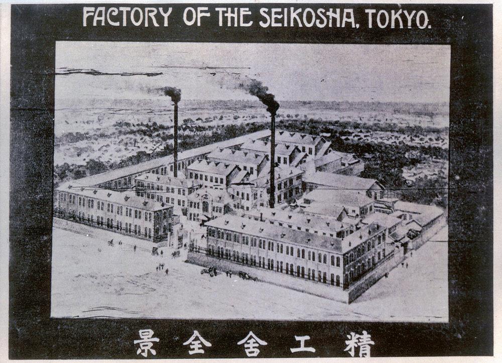 Seikosha Factory