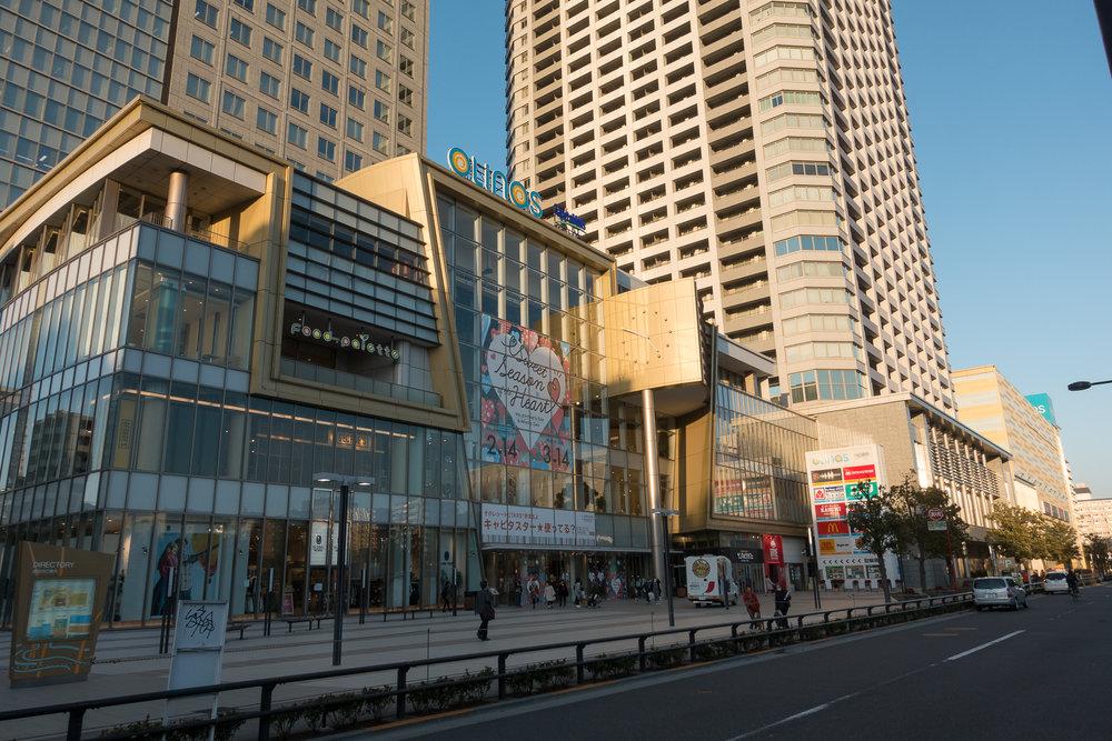 Olinas Mall
