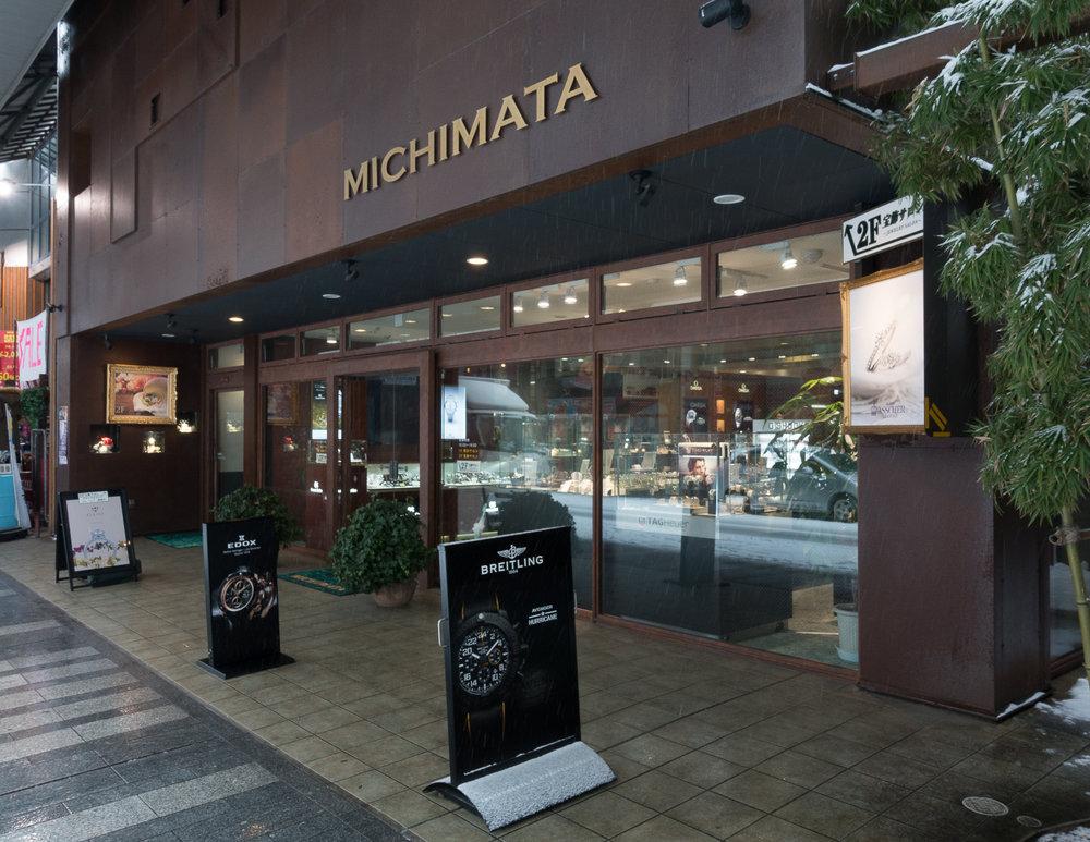 Michimata Store