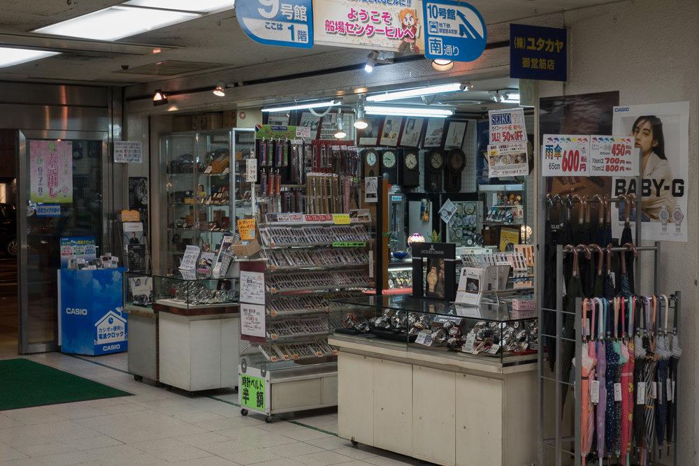 Samba Centre Store