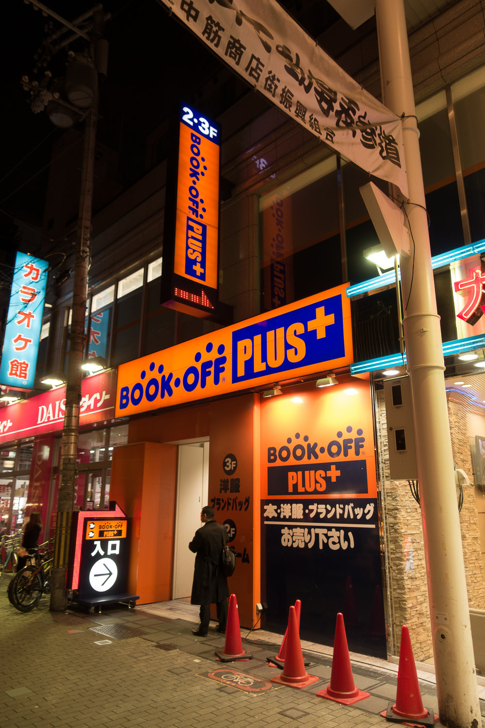BOOKOFF Shinsaibashi
