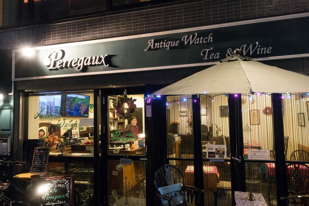 Perregaux Cafe
