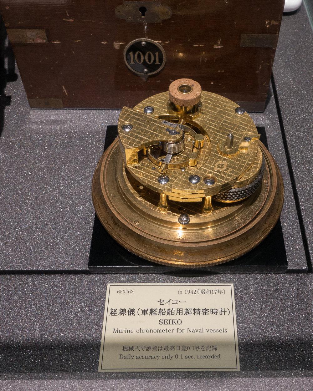 Seiko Marine Chronometer