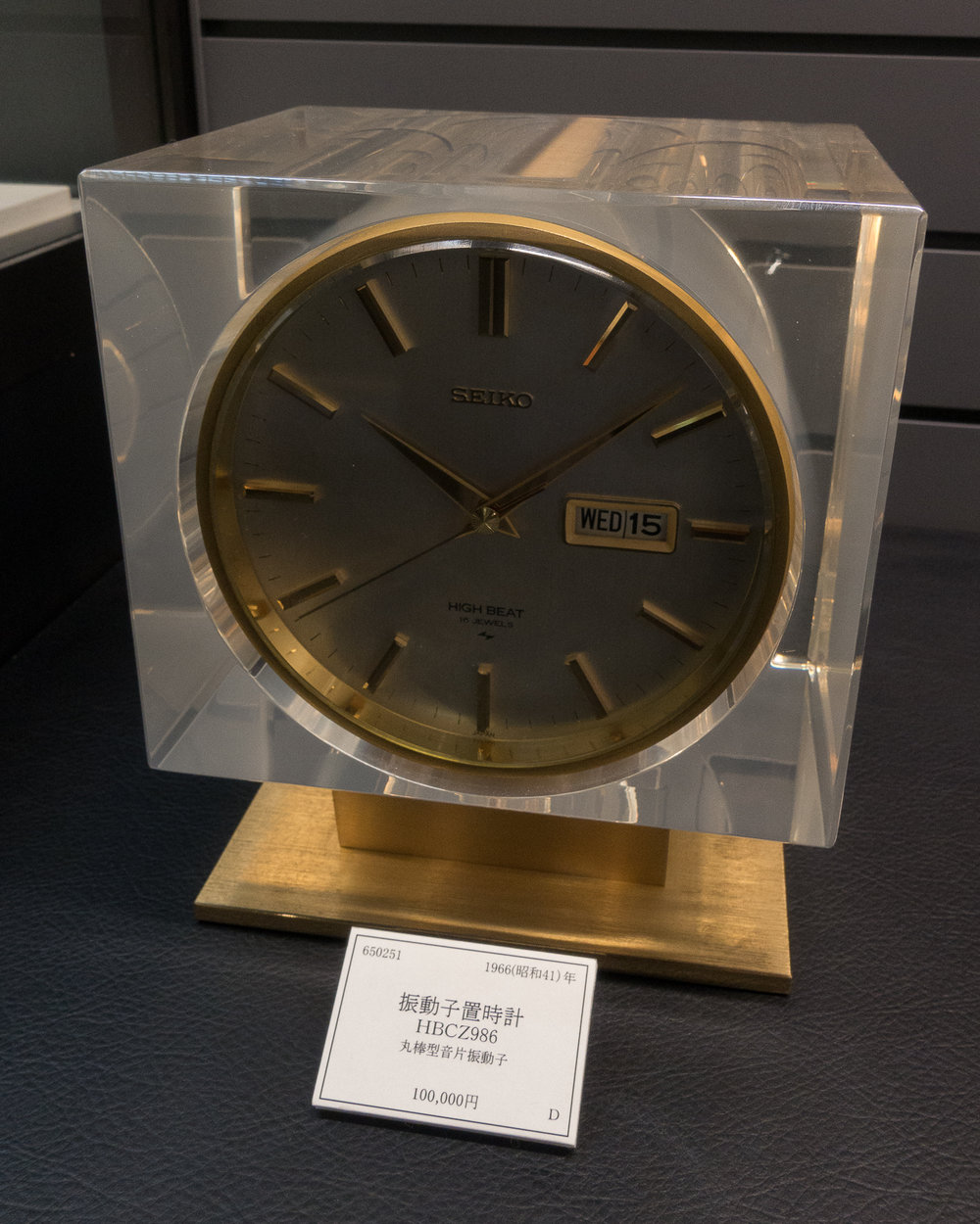 High Beat Desk Clock
