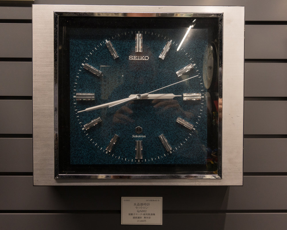 Sekotron Quartz Wall Clock
