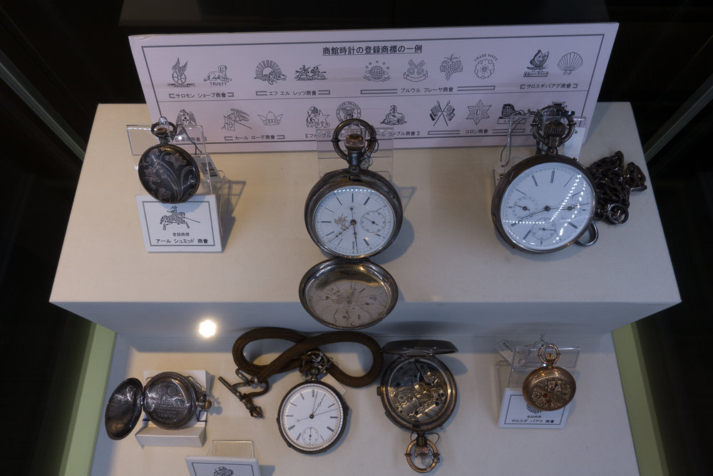 Japanese Distributed Watches