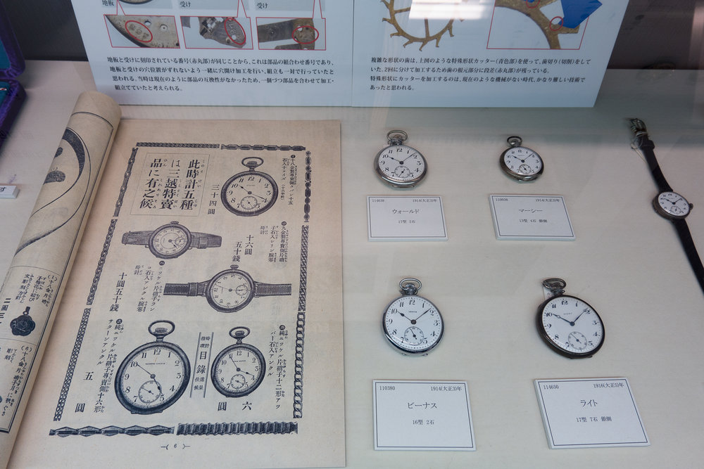 Early Seikosha Models