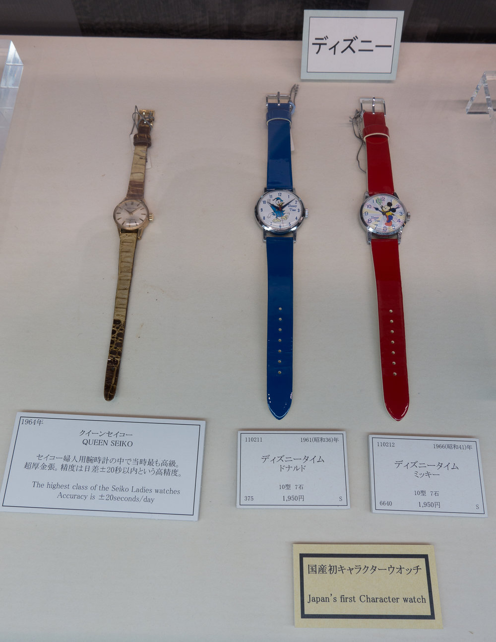 Queen Seiko & Character Watches