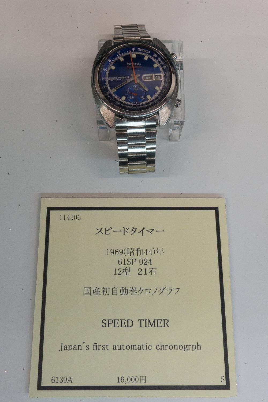 6139 Speed-Timer
