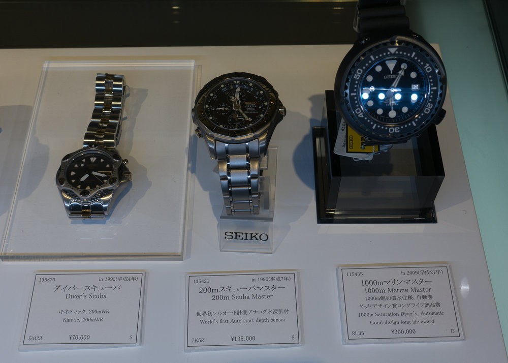 7K52-6A00 & SBDX011 Emperor Tuna