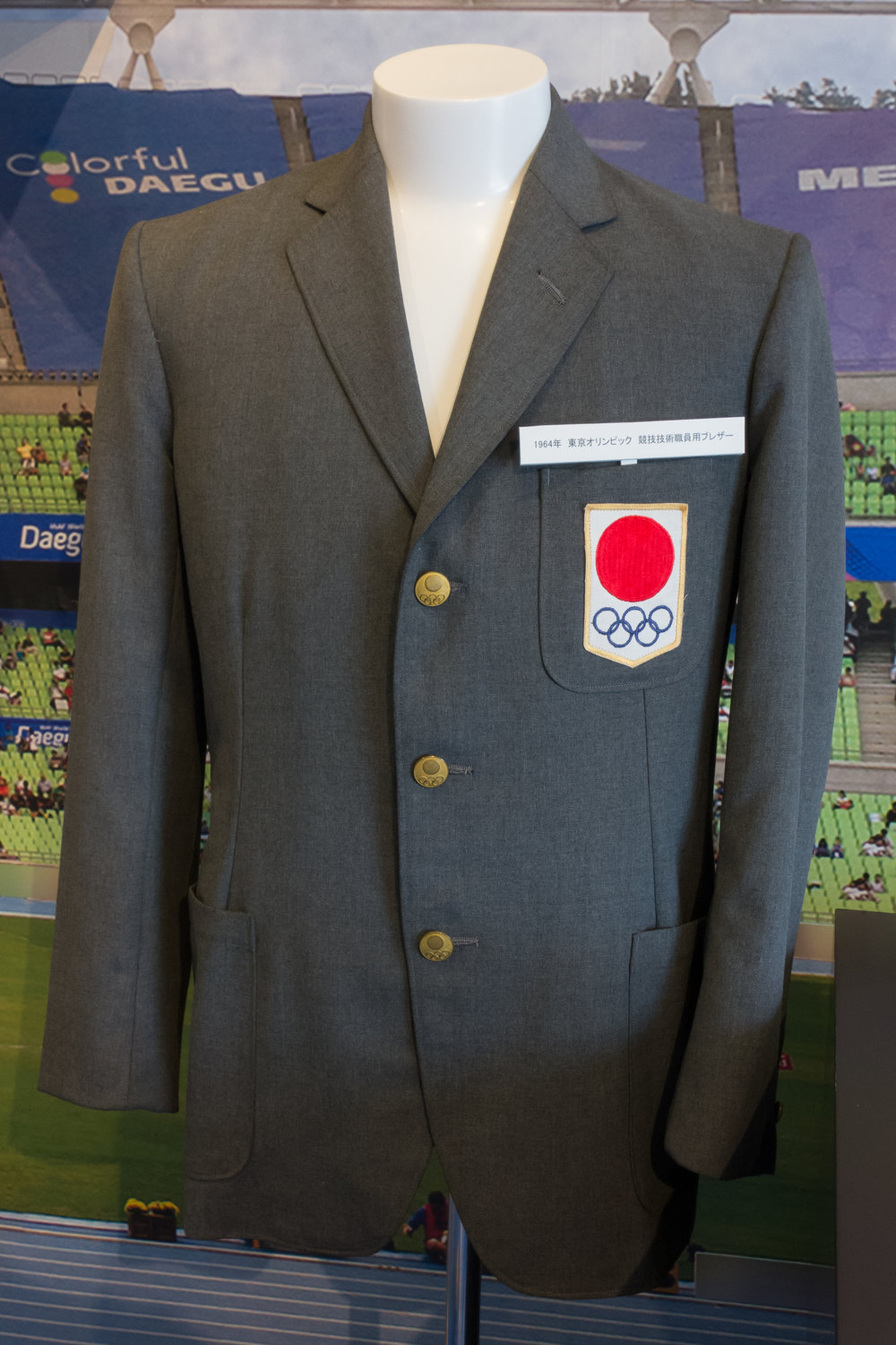 1964 Olympic Timers Jacket