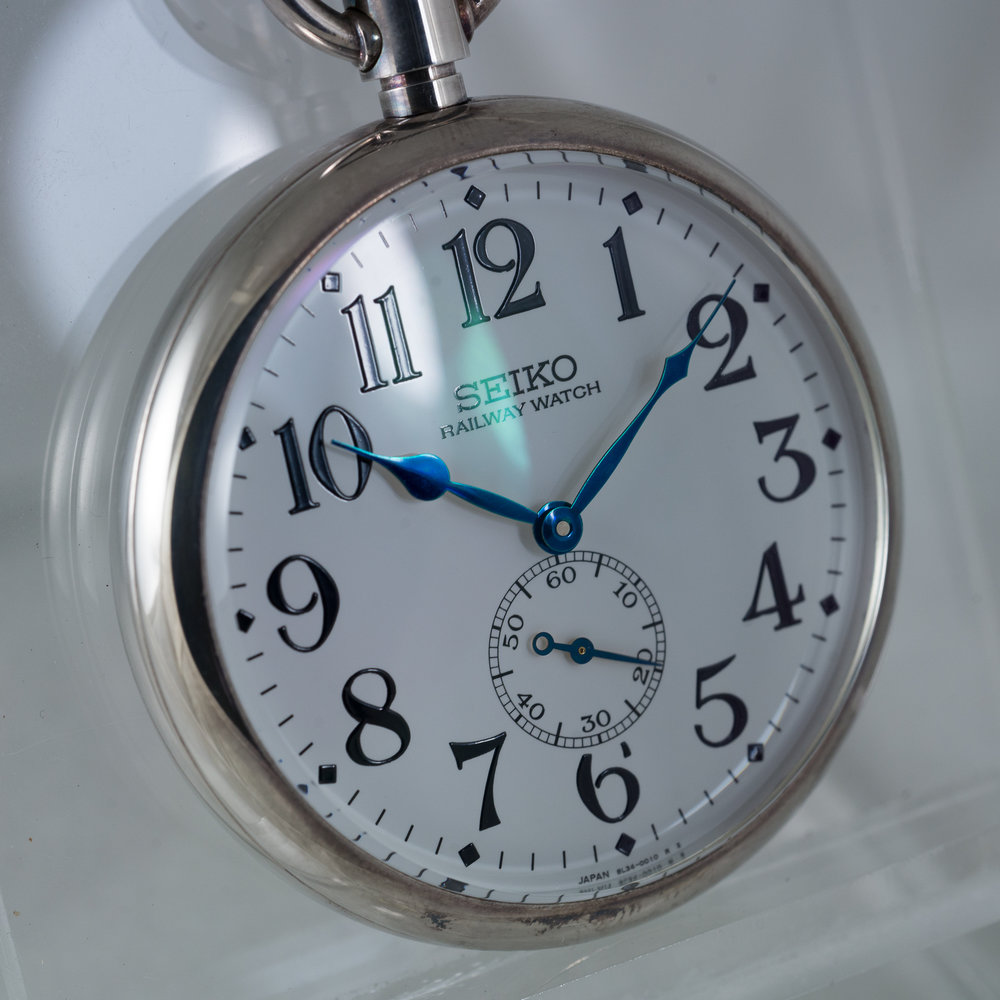 facc23faa Seiko Railway Watches — Plus9Time