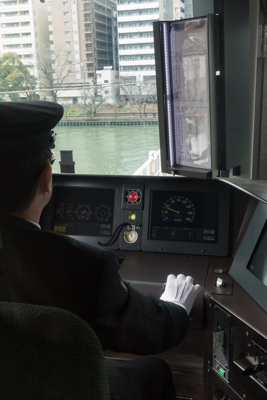 7C21 Osaka Loop Line