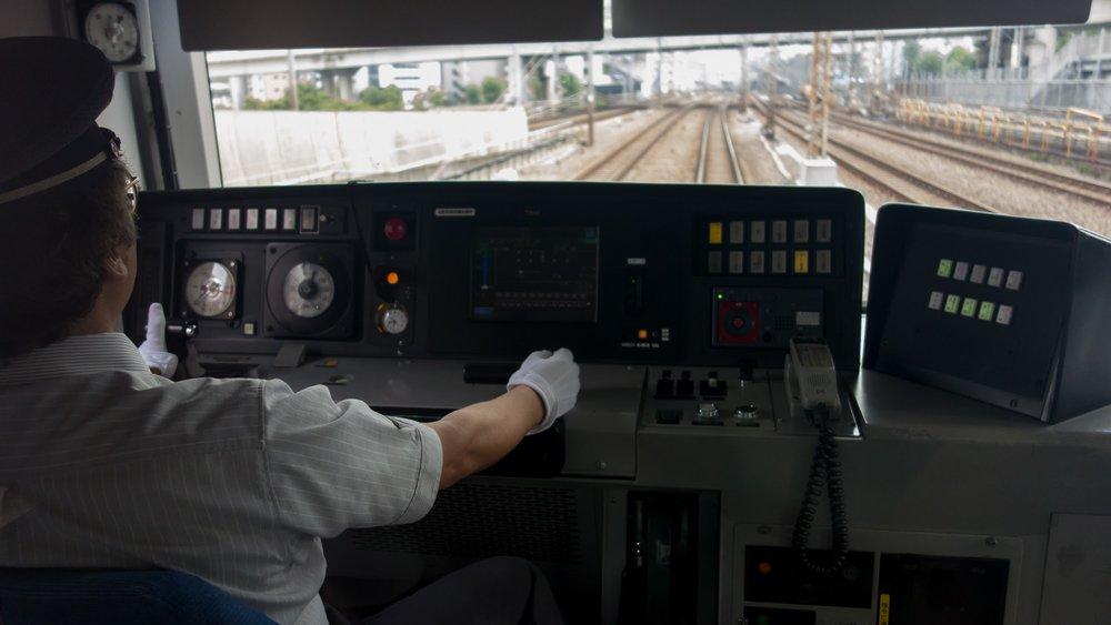 Yamanote Line Cabin
