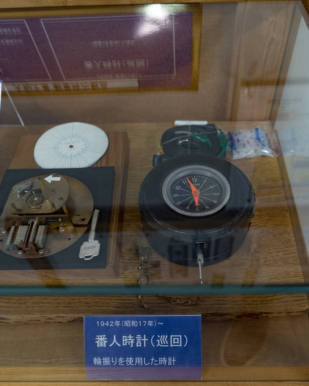 Watchman's Patrol Clock Display