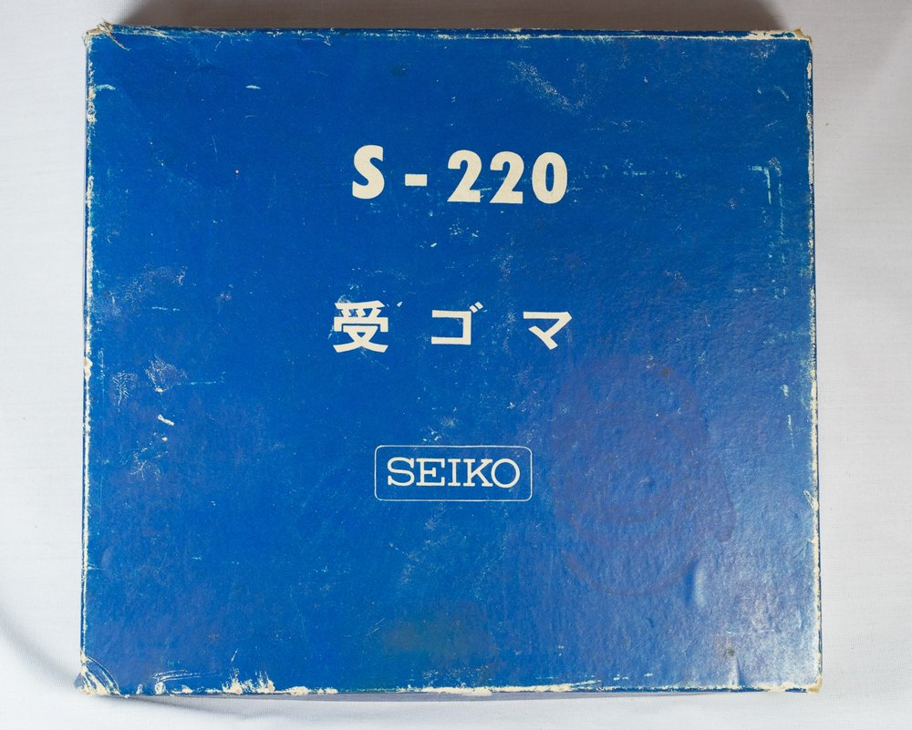 S-220_1.jpg
