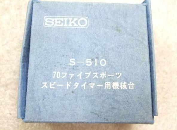 Photo c/o  merilyn20062000 さん (Yahoo Auctions)