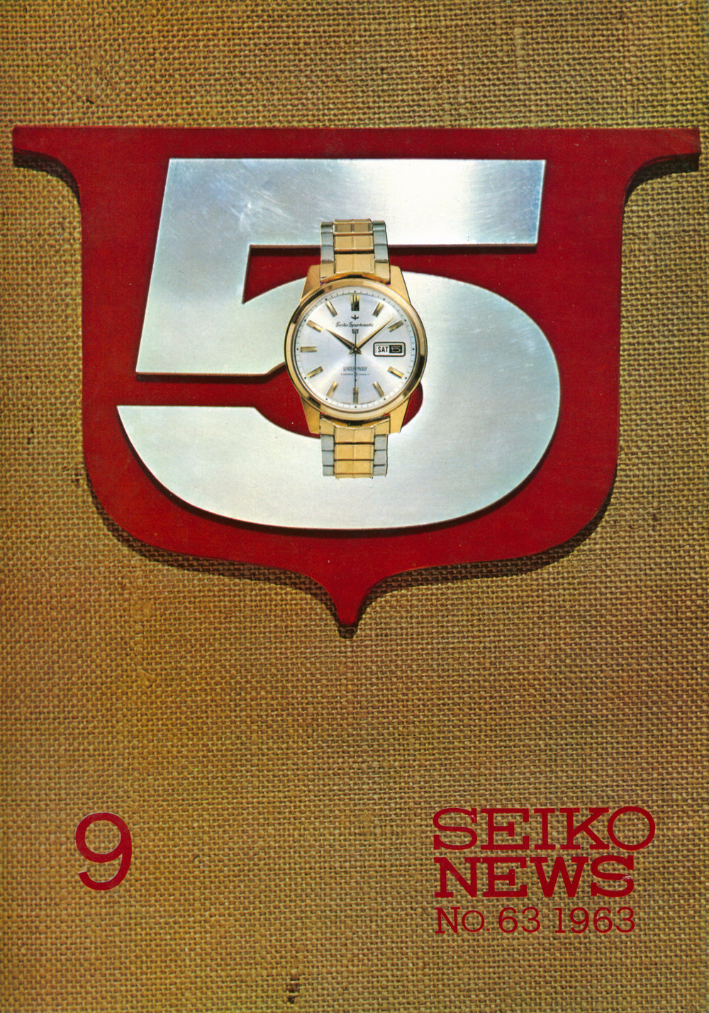 Seiko News 1963.09 Cover