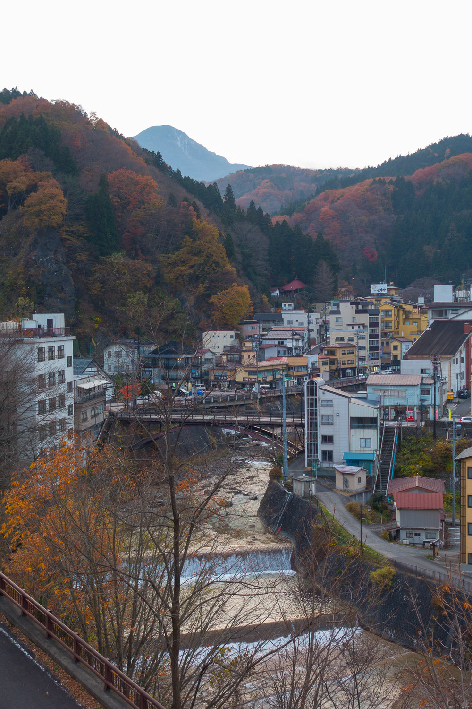 Tsuchiyu town