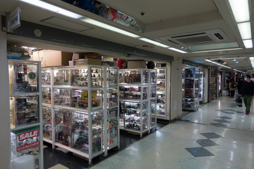 Nakano Broadway Cube Store