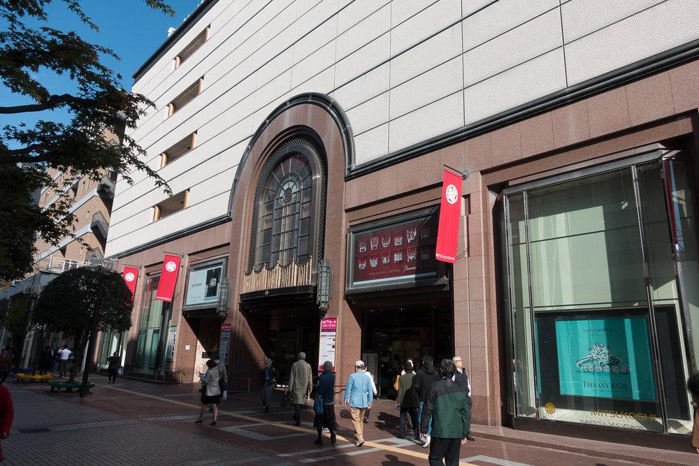 Mitsukoshi Sendai