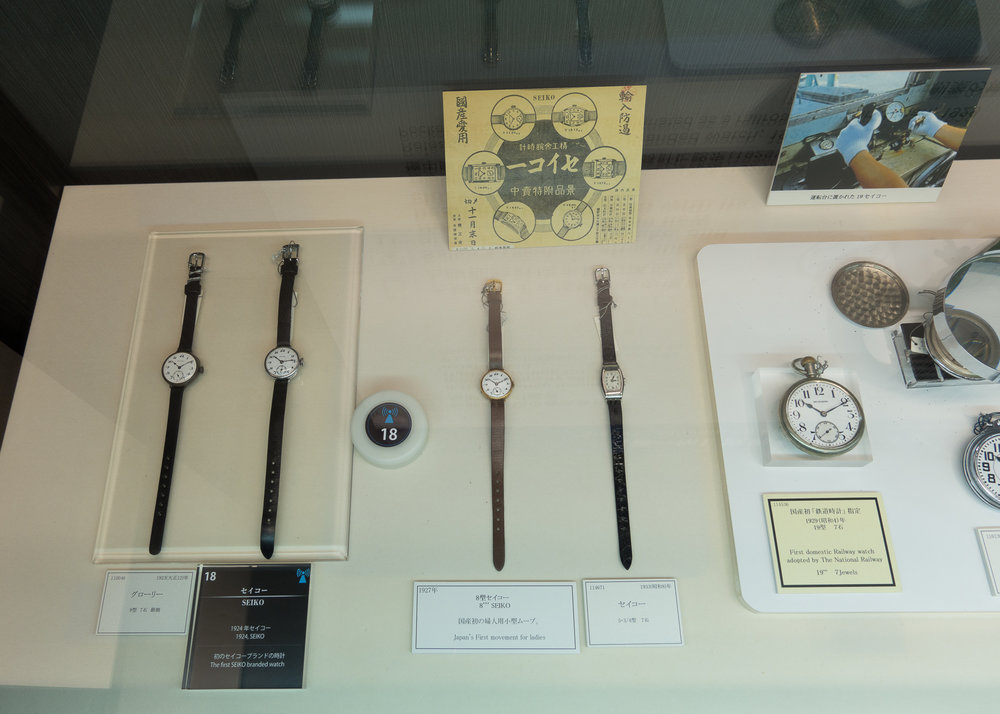 Early Seiko's