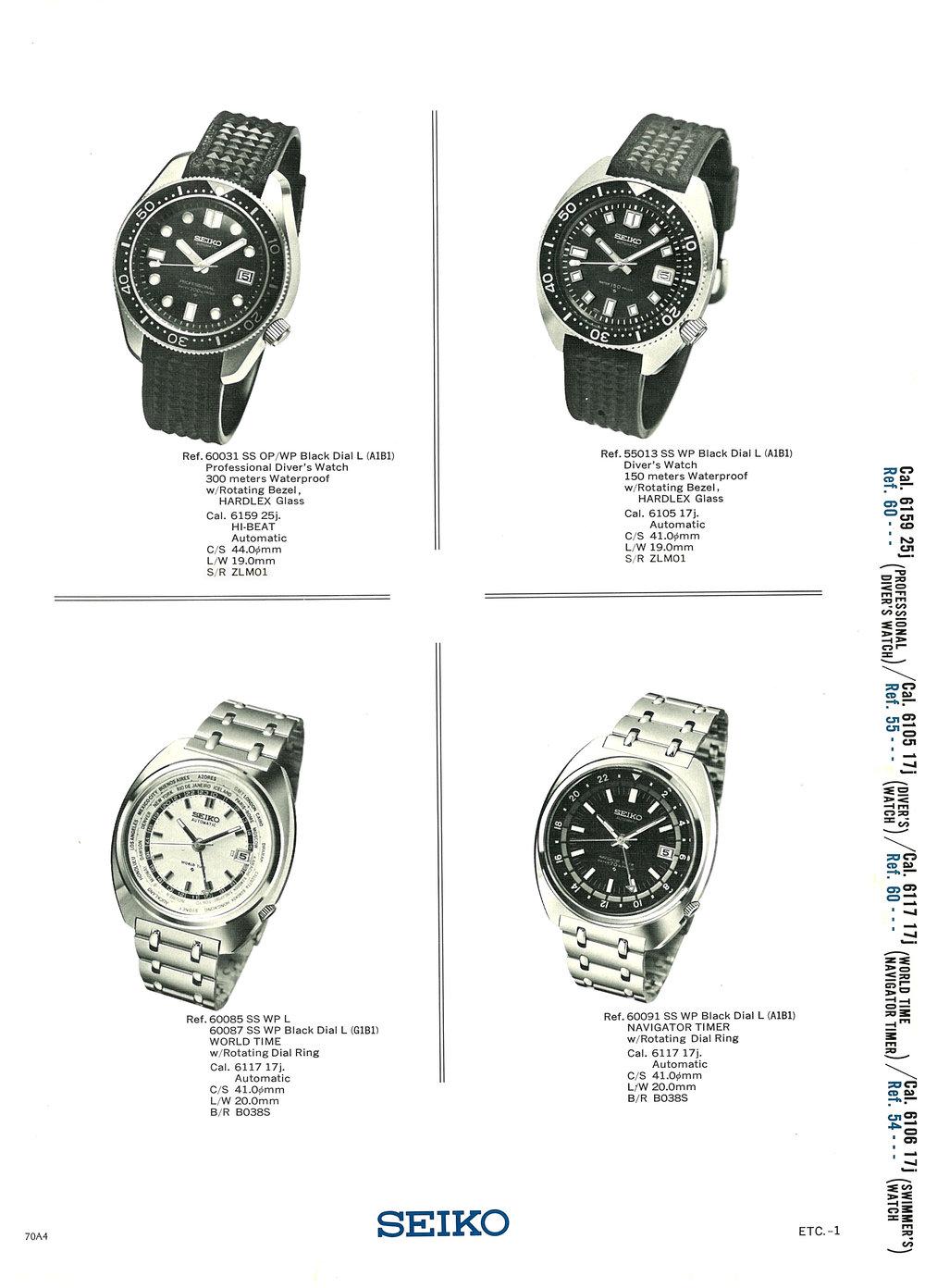 1970 Seiko Export Catalog