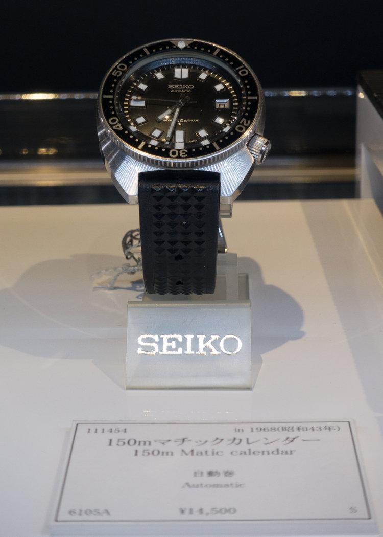 Seiko Museum 6105-8000