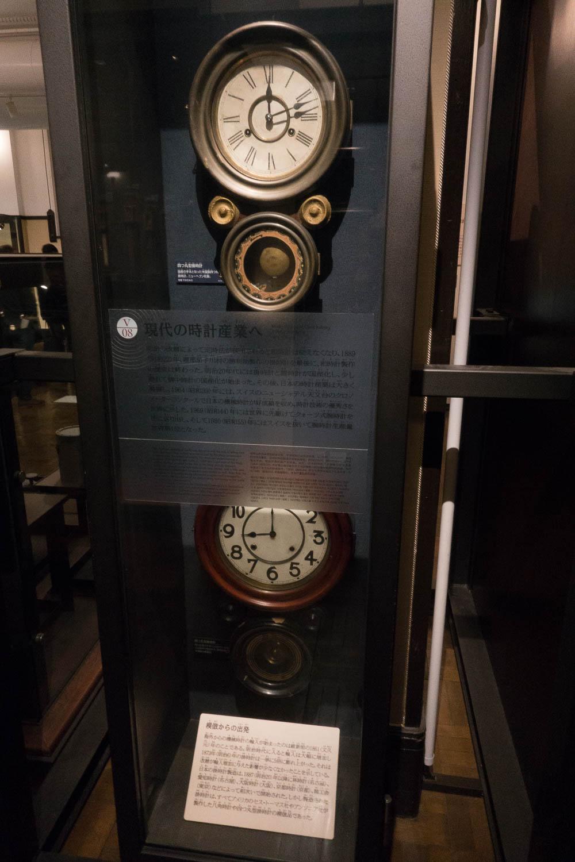 Western Clocks