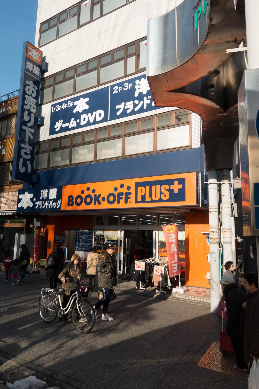 Bookoff Tokorozawa