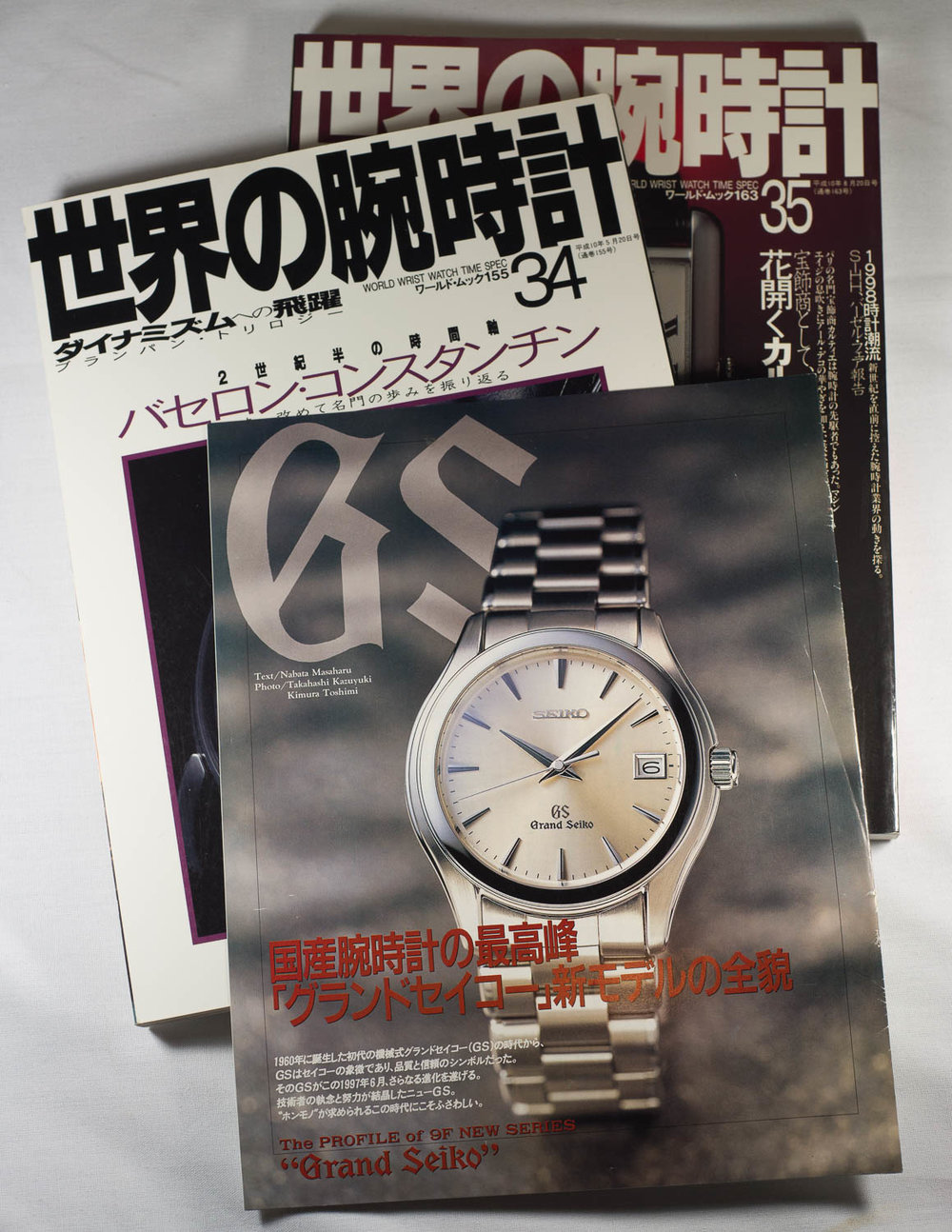 Watch Magazines and GS 9F Brochure