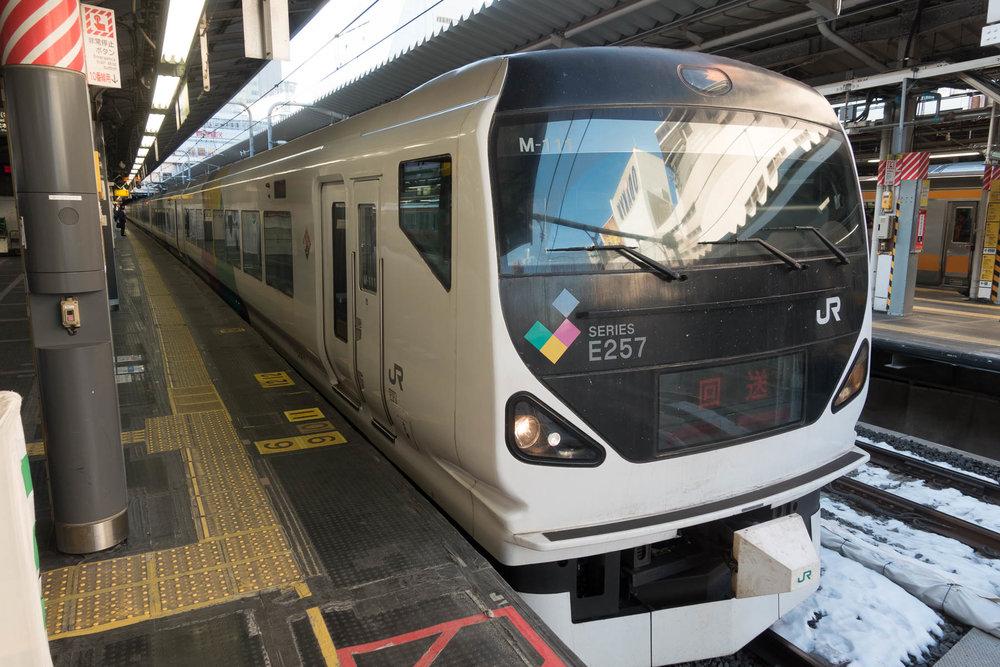 Train to Suwa