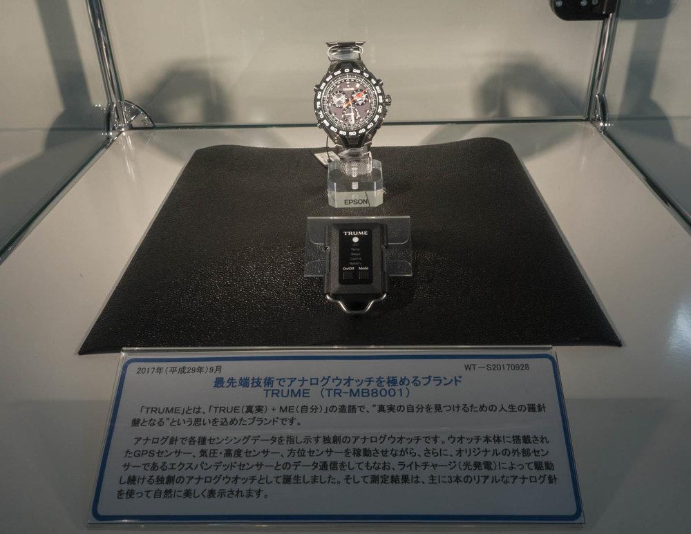 Trume TR-MB8001