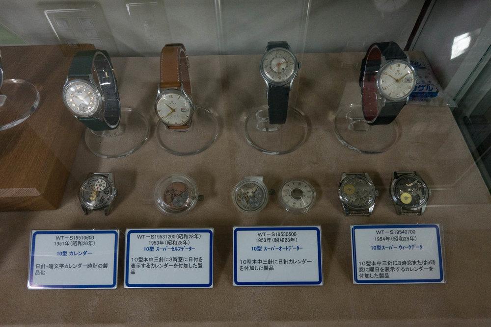 1950's models