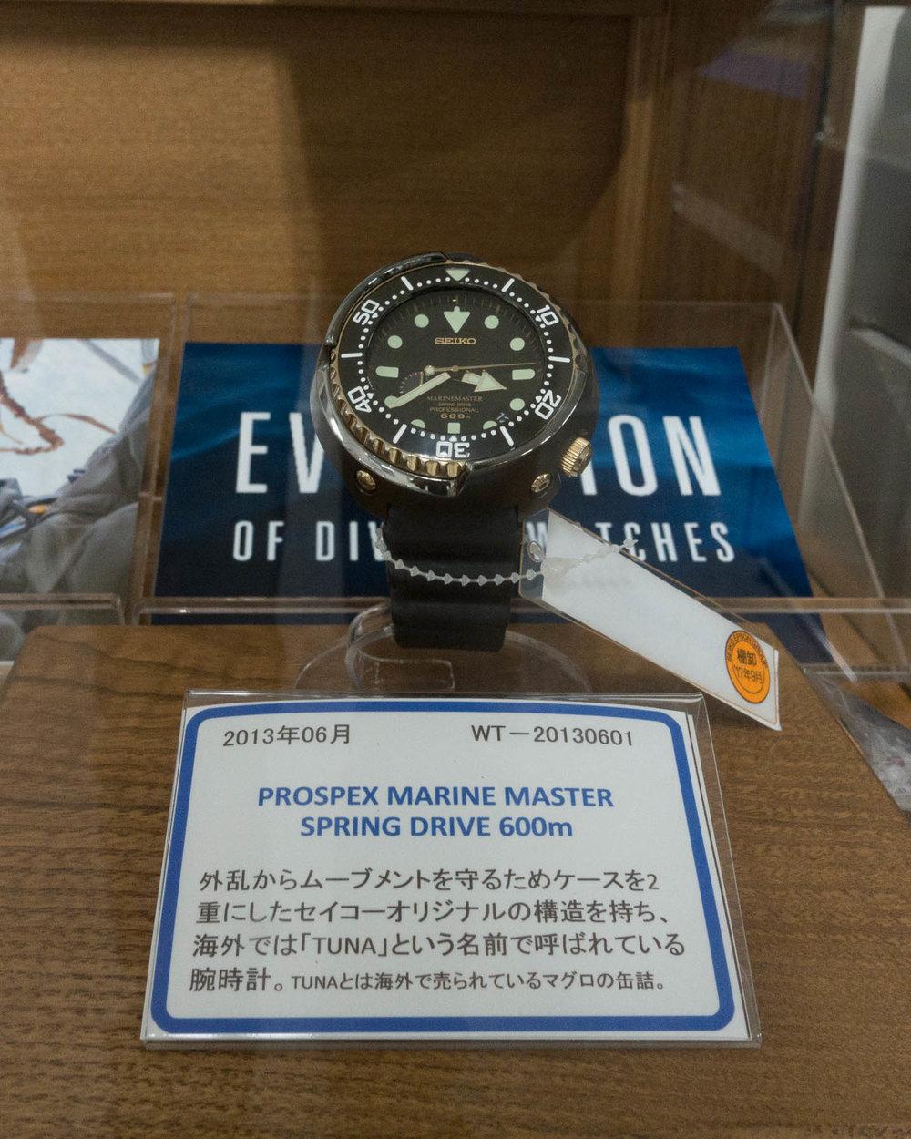 Marine Master SD
