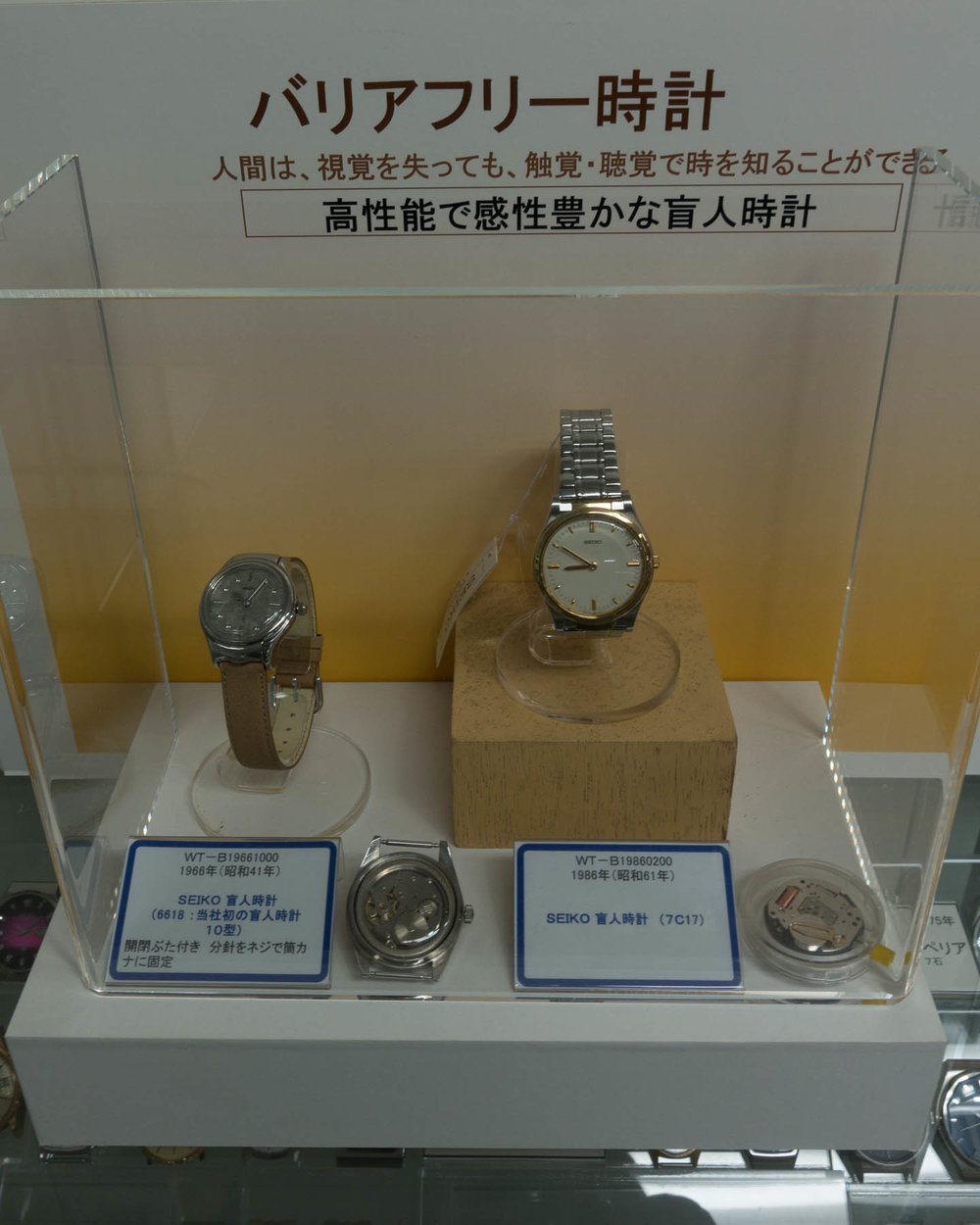 Watches for visually impaired