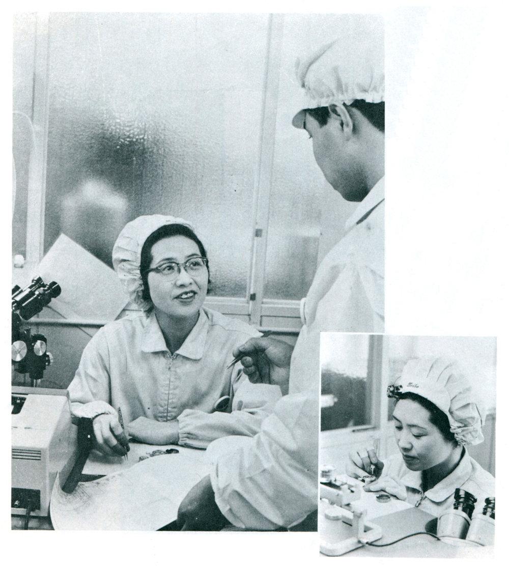 Nakayama-san (1969)