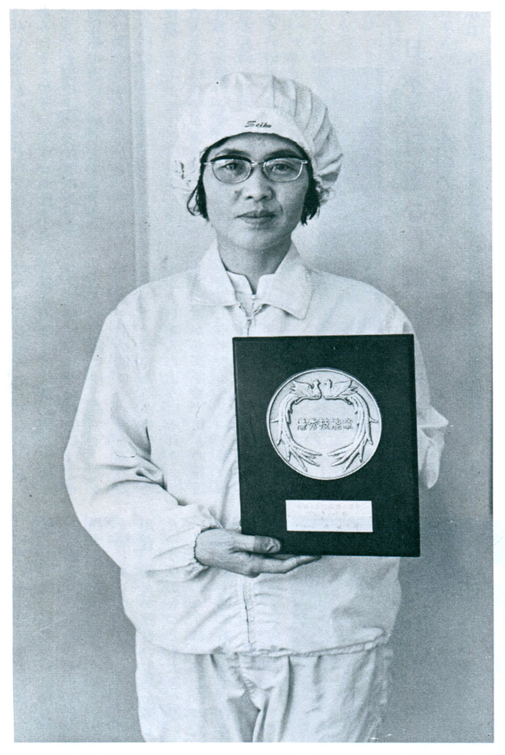 Great Craftsperson Award (1971)