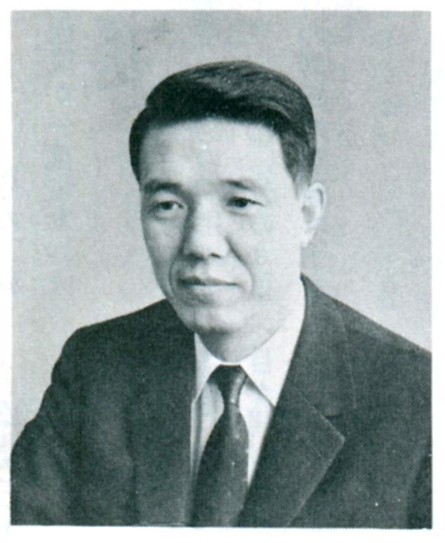 Nakamura-san (1969)