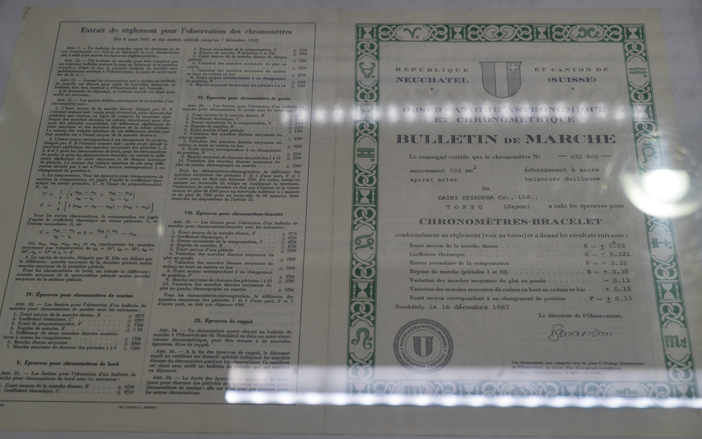 1967 Neuchâtel Certificate