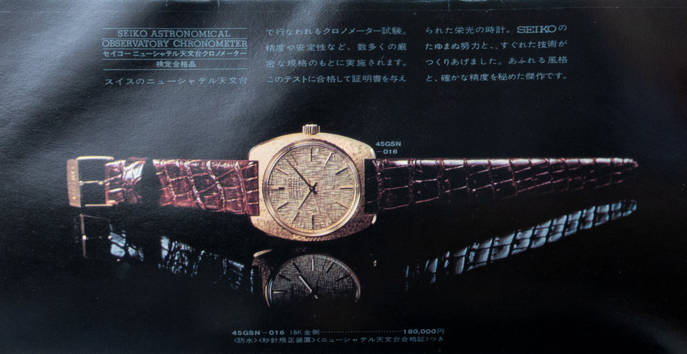 1970 Luxury Watch Catalog
