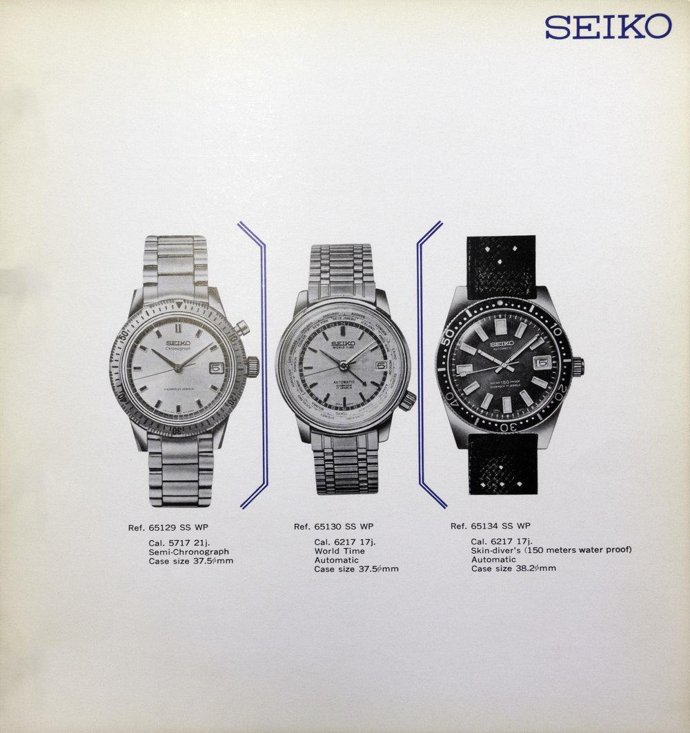 1966 International Catalog