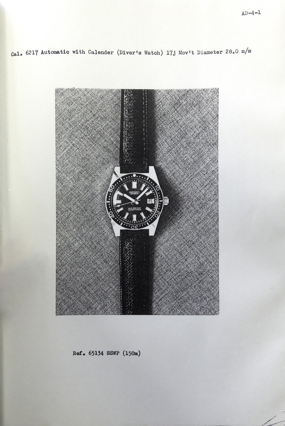 1965 International Catalog