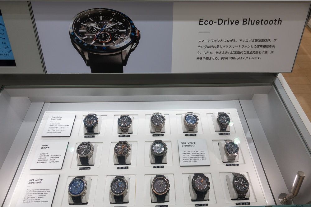Eco-Drive Bluetooth