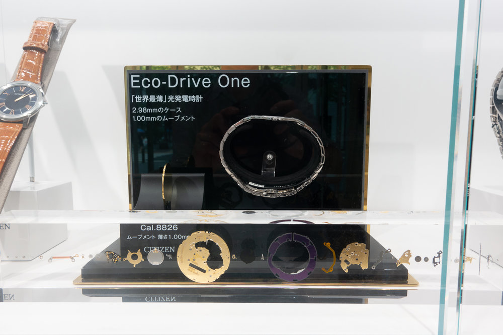 Side View Eco-Drive One