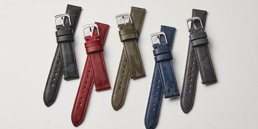 Aqua Leather Straps